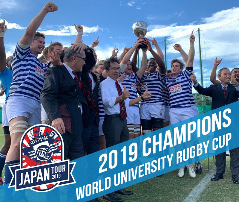 The Ikey Tigers celebrate winning their second successive World University Rugby Cup title.
