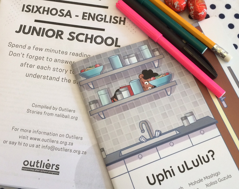 The Outliers edu-packs consist of literacy and numeracy exercises, as well as stationery and exercise books.