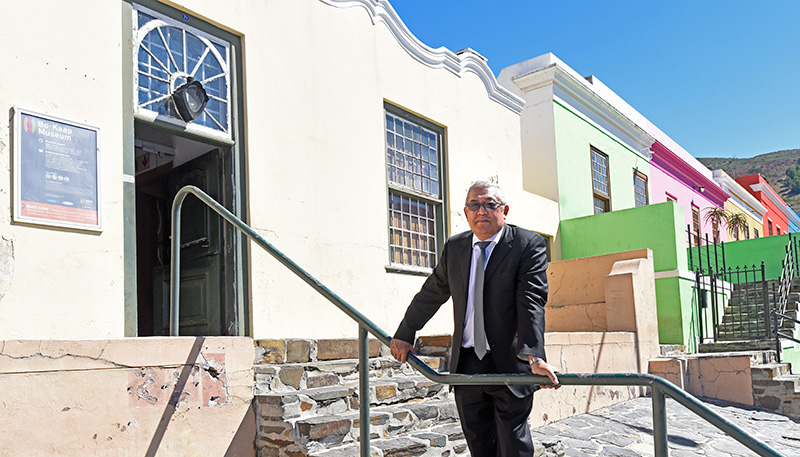 New exhibition retells Bo-Kaap Museum story